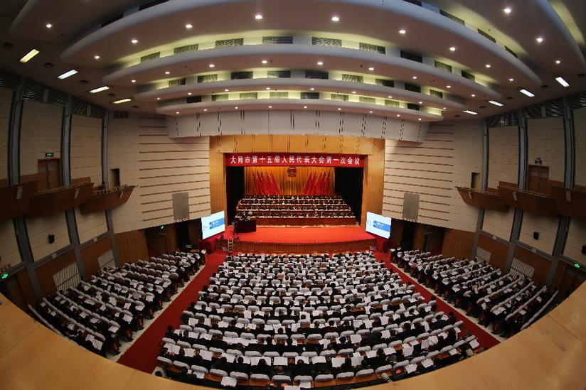 新華網VR帶你走近大同市第十五屆人民代表大會第一次會議
