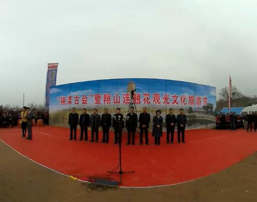 """新华网vr视角带你体验山西省翼城县""""翔滦古会"""""""