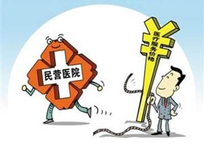 太原八成民营医院医护人员资质有问题