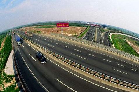 擴展!京烏高速山西段年內建成