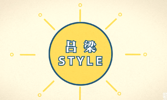 "【MG動畫】呂梁脫貧攻堅""夏季攻勢""要放大招!"