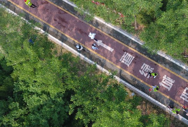【新華網直播】第二屆中國陽城國際徒步大會