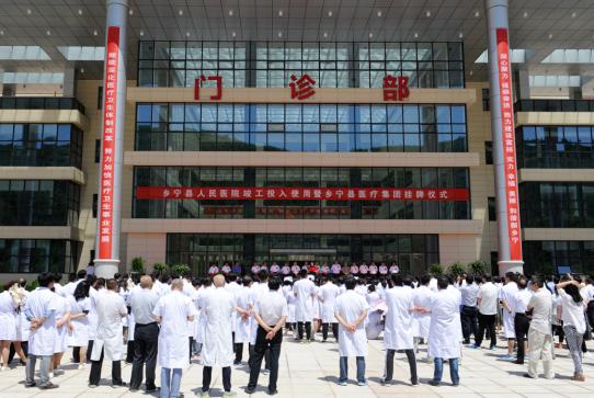 乡宁县人民医院新建项目建成并正式投入使用