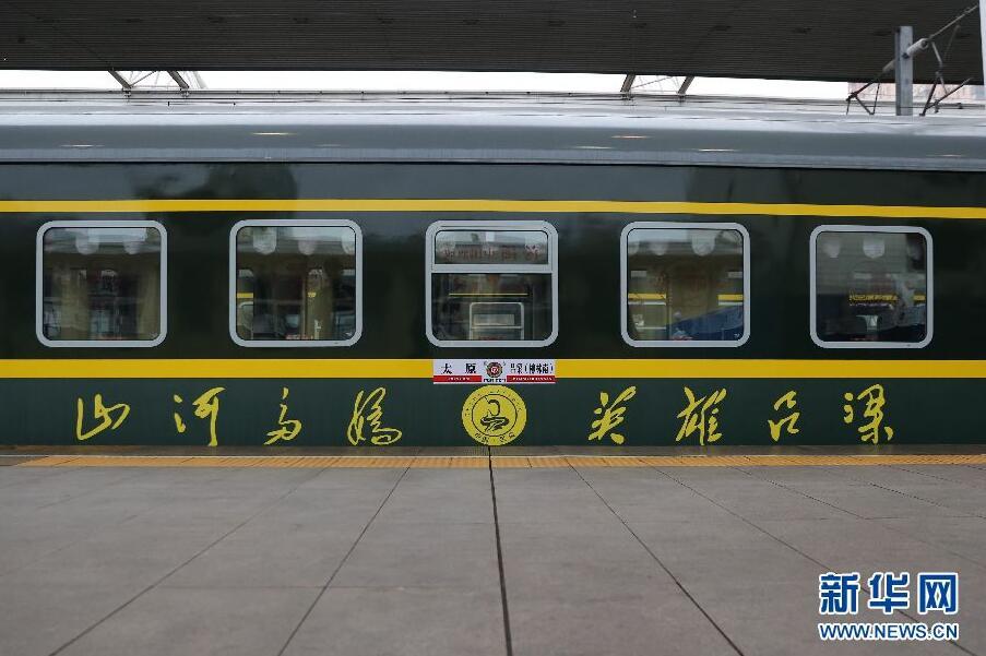 """去吕梁旅游吧!乘着""""汾酒号""""列车飞驰"""