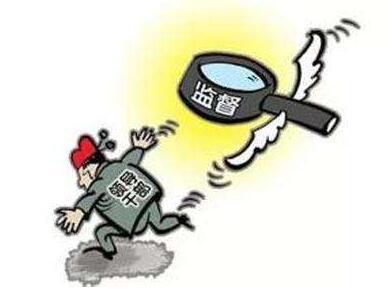 """大同市广灵县委原副书记、县长李立平被""""双开"""""""