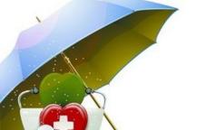 注意!太原22家醫藥機構獲市醫保定點資格