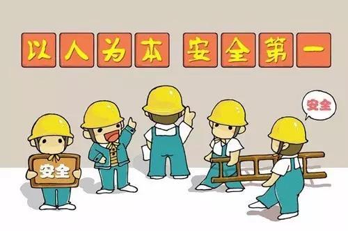 晉中對安全生産工作進行再動員再部署