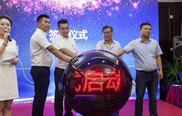 首創、寶通京城兩企在並合作商業地産運營