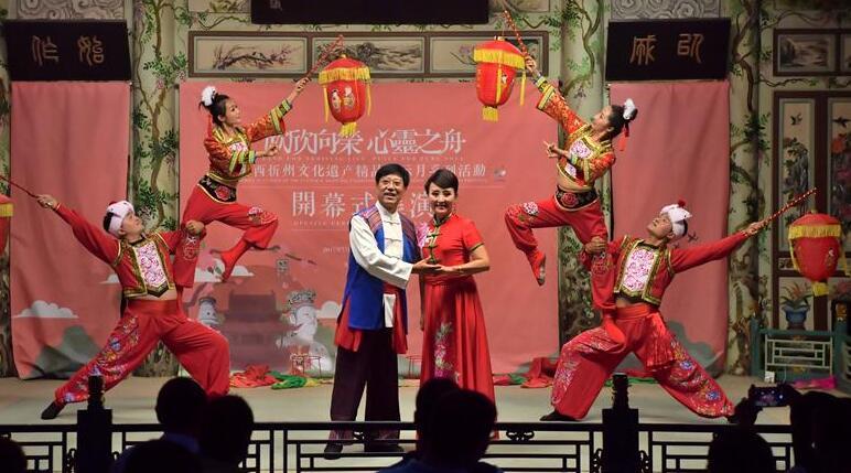 山西忻州文化精品進京展示