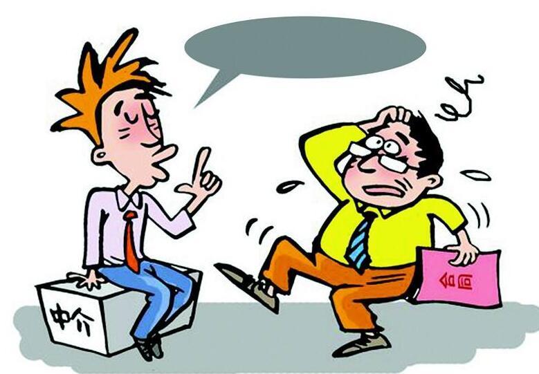 10月起,太原市房産中介人員需持證上崗