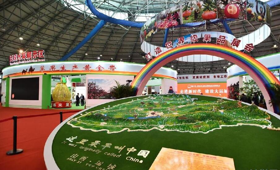 新華網VR帶你走進第二屆山西(運城)國際果品交易博覽會