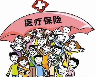 山西:29項醫療康復項目有望納入基本醫保