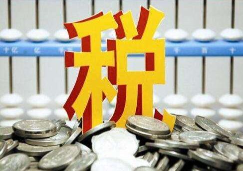 稅收助力山西資源型經濟轉型發展效果顯著