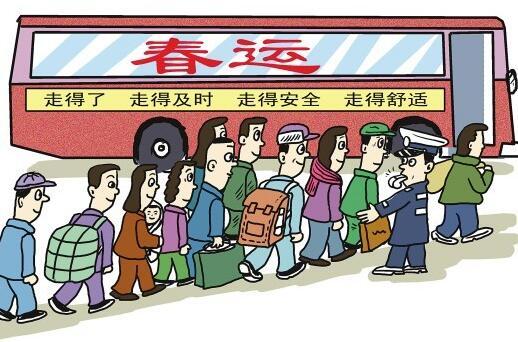 2018年春運預計山西省客運量達2500萬人次
