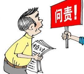 呂梁通報5起扶貧領域及群眾身邊不正之風和腐敗問題