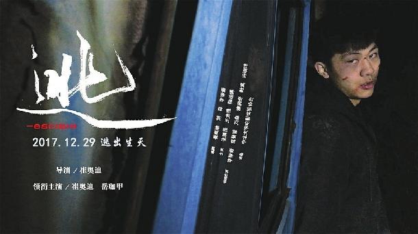 中北大學學生自制反傳銷微電影走紅網絡