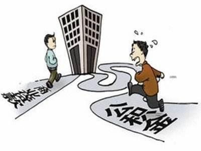 """公積金購房""""組合貸"""" 太原市全覆蓋"""
