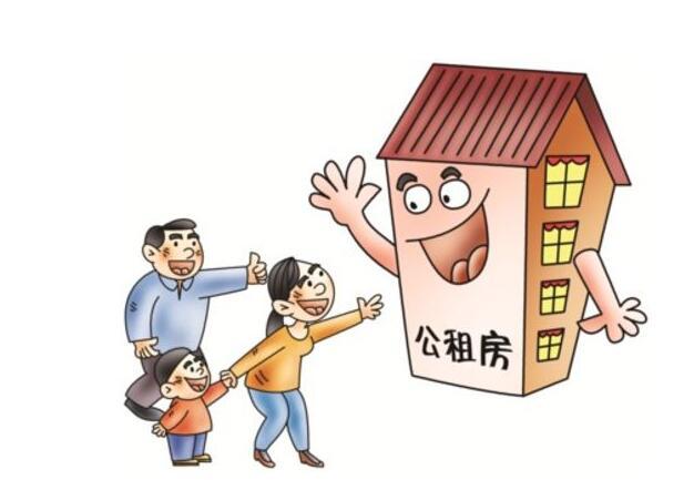 山西:新就业大学生和外来务工人员纳入公租房保障范围