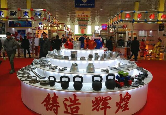 太谷升級瑪鋼産業助力經濟轉型發展