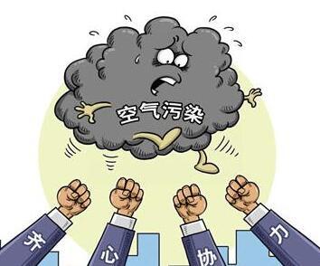 山西發布第5號應對重污染天氣調度令