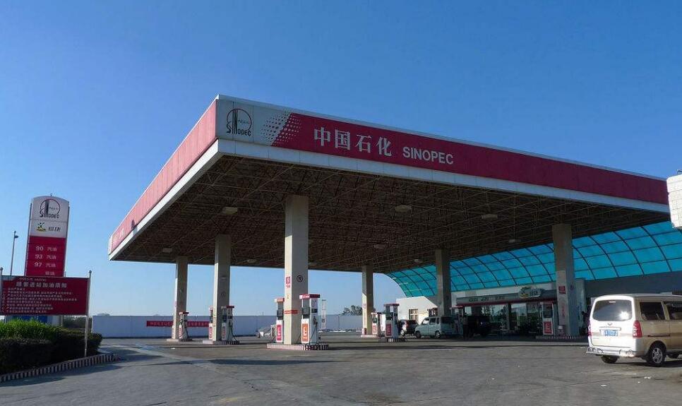 """""""十三五""""期間,太原擬新增加油站93座"""