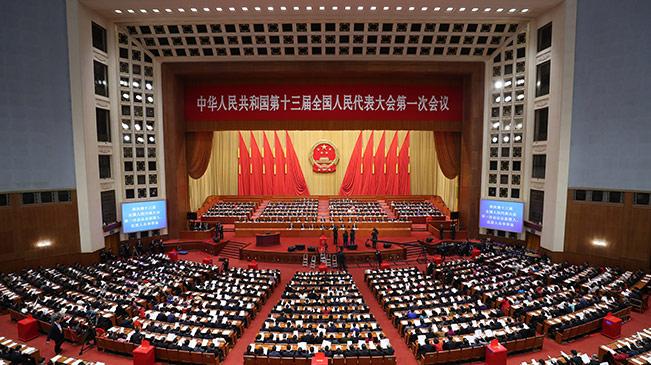 2018全国两会专题|山西代表团在北京