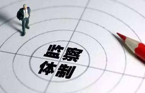 在深化國家監察體制改革中勇當開路先鋒——專訪山西省委書記駱惠寧