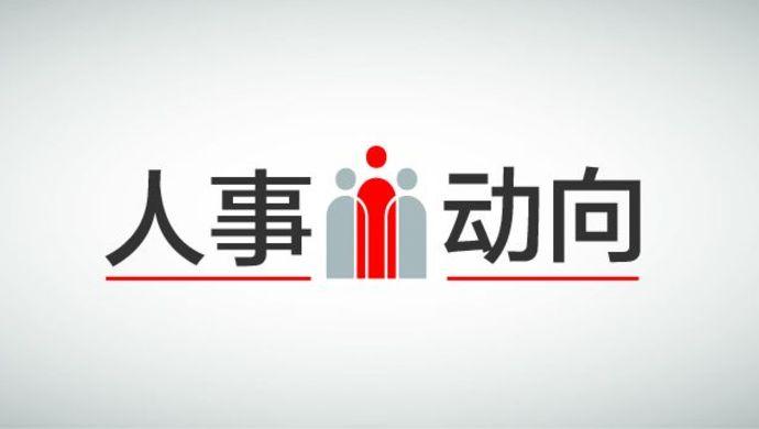 朱鹏当选运城市市长