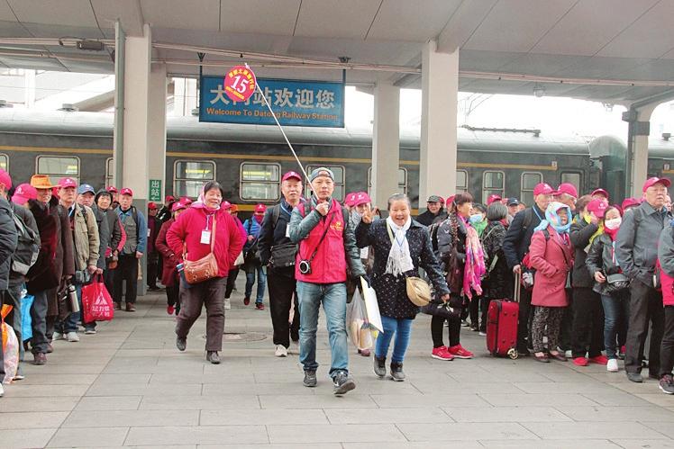 山西省迎来2018年首趟旅游专列