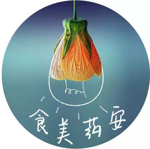 山西省4个项目入列全国食品药品科普排行榜