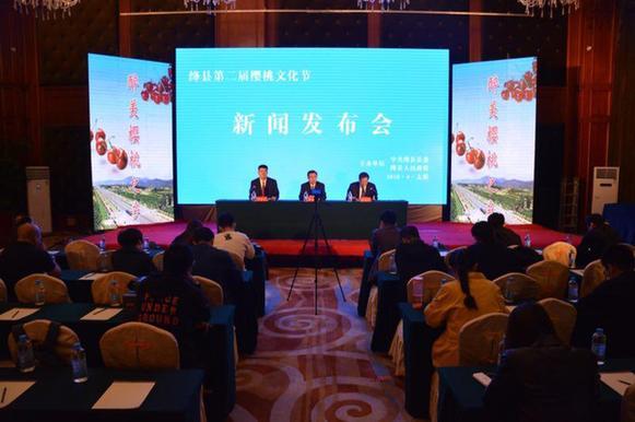 运城绛县第二届樱桃文化节将于4月25日开幕