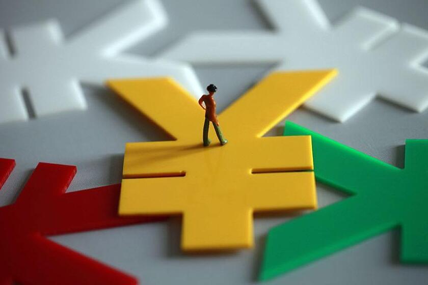 山西銀監局及轄內分局對7家金融機構開出罰單