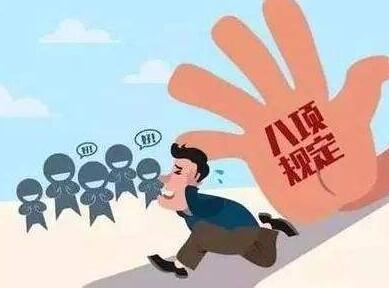 山西阳泉公积金_三晋要闻