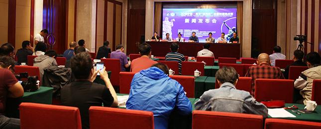 """""""后羿杯""""全国射箭挑战赛将在晋城高平市举行"""