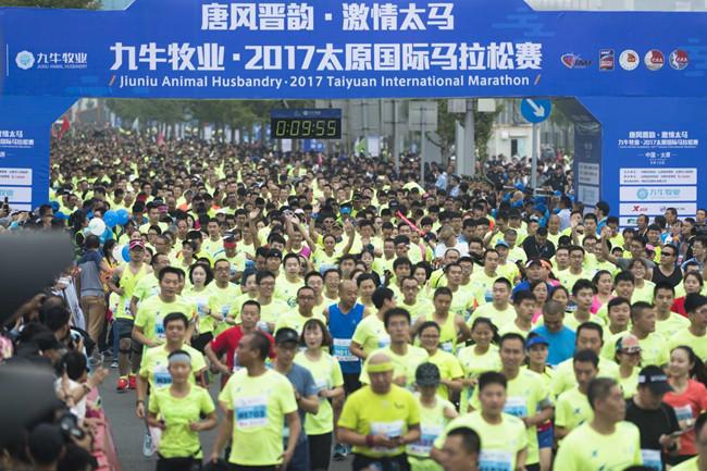 """太原国际马拉松赛成为国际田联""""银标赛事"""""""