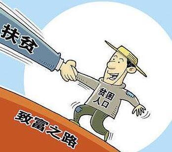 """大同县周士庄镇扶贫进度看""""大盘"""""""