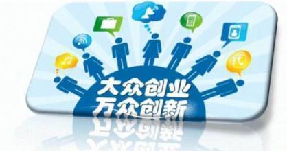"""山西""""互联网+""""大学生创新创业大赛启动"""
