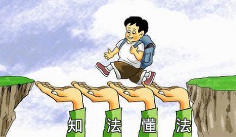 中阳县公安民警走进校园办法制讲座