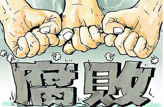 举报腐败和不正之风 山西省卫计委公布邮箱电话