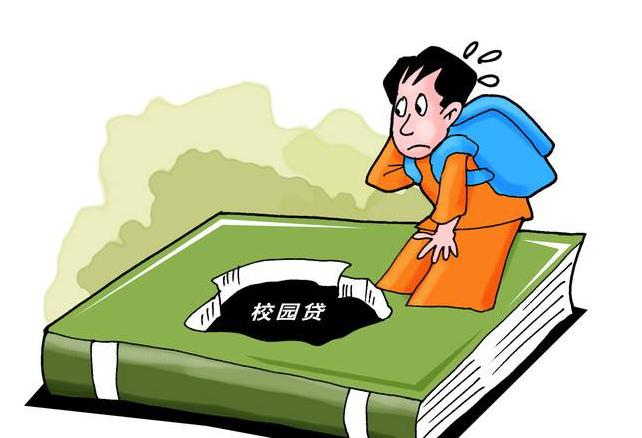 """太原警方破获高校""""校园贷""""电信诈骗案件"""