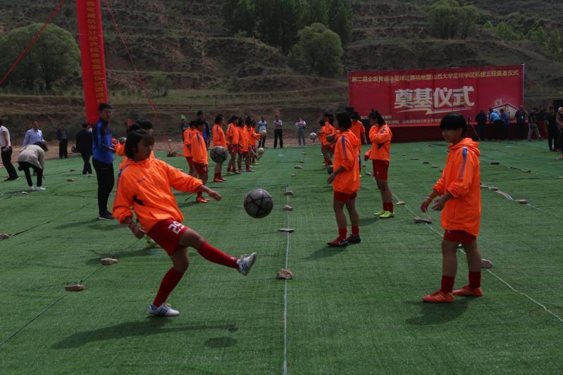 二青会足球比赛场地忻州静乐县开建
