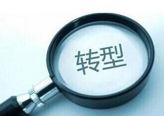 """吕梁市中阳县吹响转型项目年""""行动号"""""""