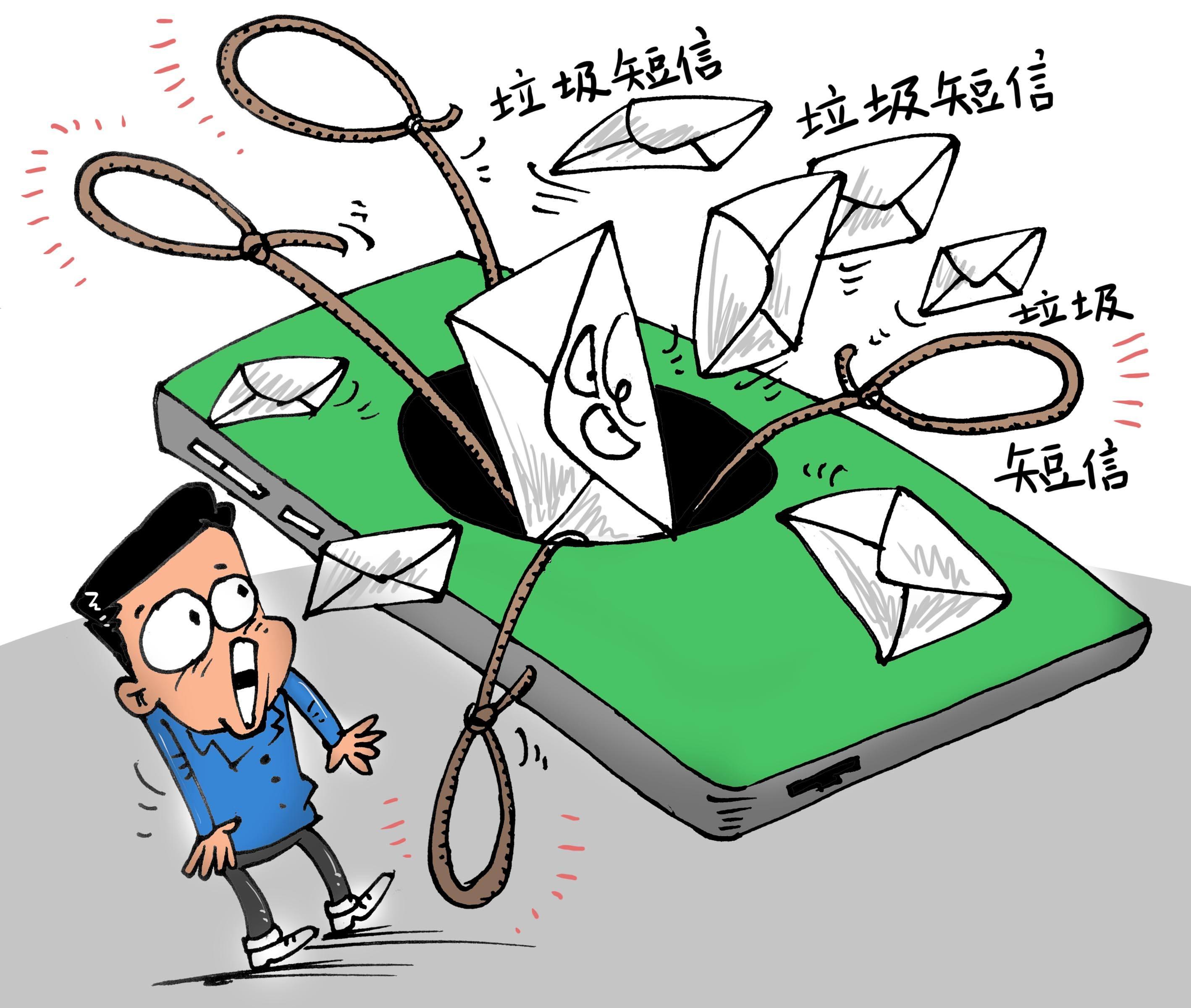 山西通信企业联手治理垃圾短信