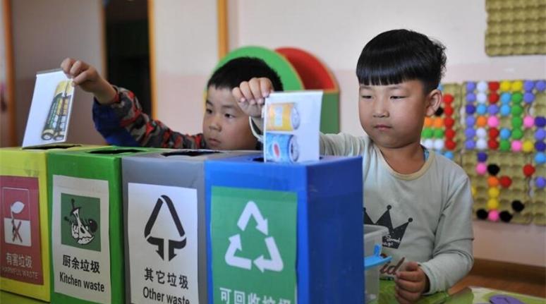 幼儿园里的趣味环保课