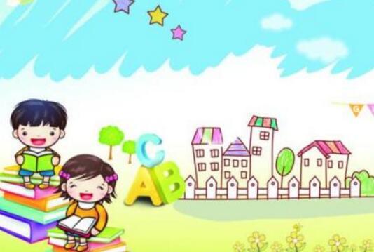 5月29日起 太原市小学新生入学开始网上信息登记