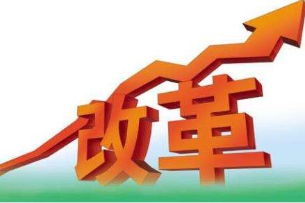 山西省委全面深化改革领导小组会议研究 在全省推进经济发达镇行政管理体制改革