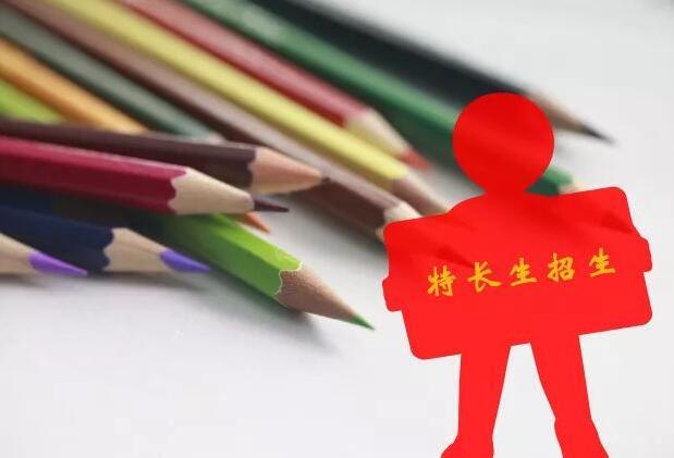 太原市40所高中招收1144名體育、藝術特長生