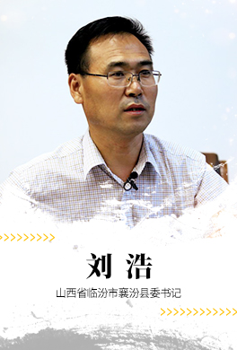 """劉浩:讓文物資源""""活""""起來文化産業""""火""""起來"""