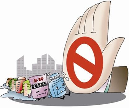 永輝超市、江南大酒店被太原市食藥監局點名