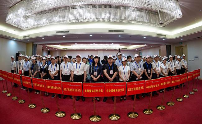 吕梁纪念改革开放四十周年采访活动启动 为期半年